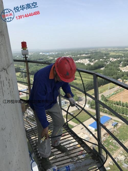 砖烟囱安装航标灯_烟囱安装航标灯-江苏悦华高空建筑防腐有限公司